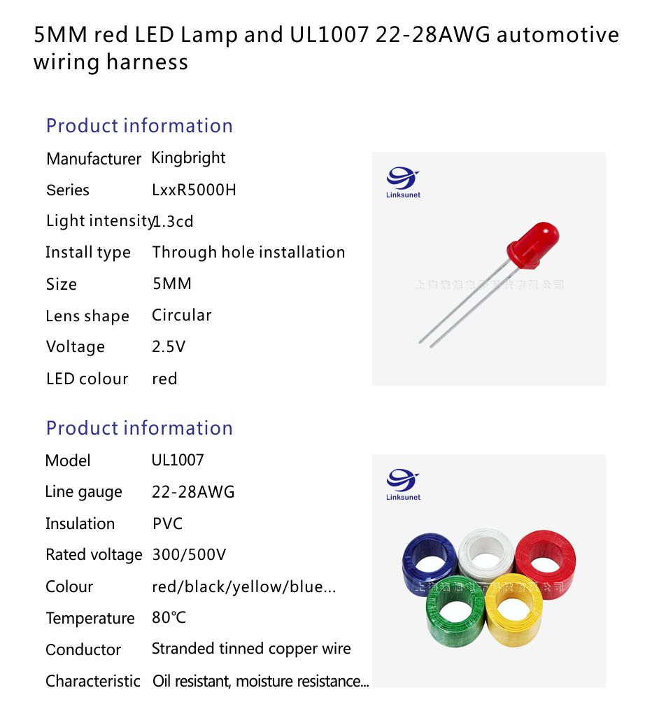 5mm Red Led Lamp And Ul1007 22 28awg Automotive Wiring Spotlights Harness Product Attributes 15281816054887