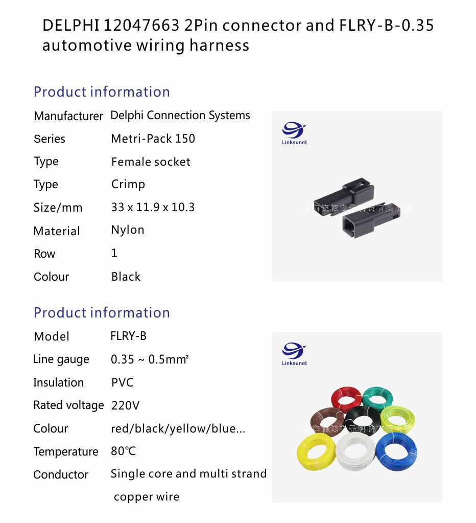 Delphi 12047663 2pin Connector And Flry B 035 Automotive Wiring Harness Product Attributes 15282671034404