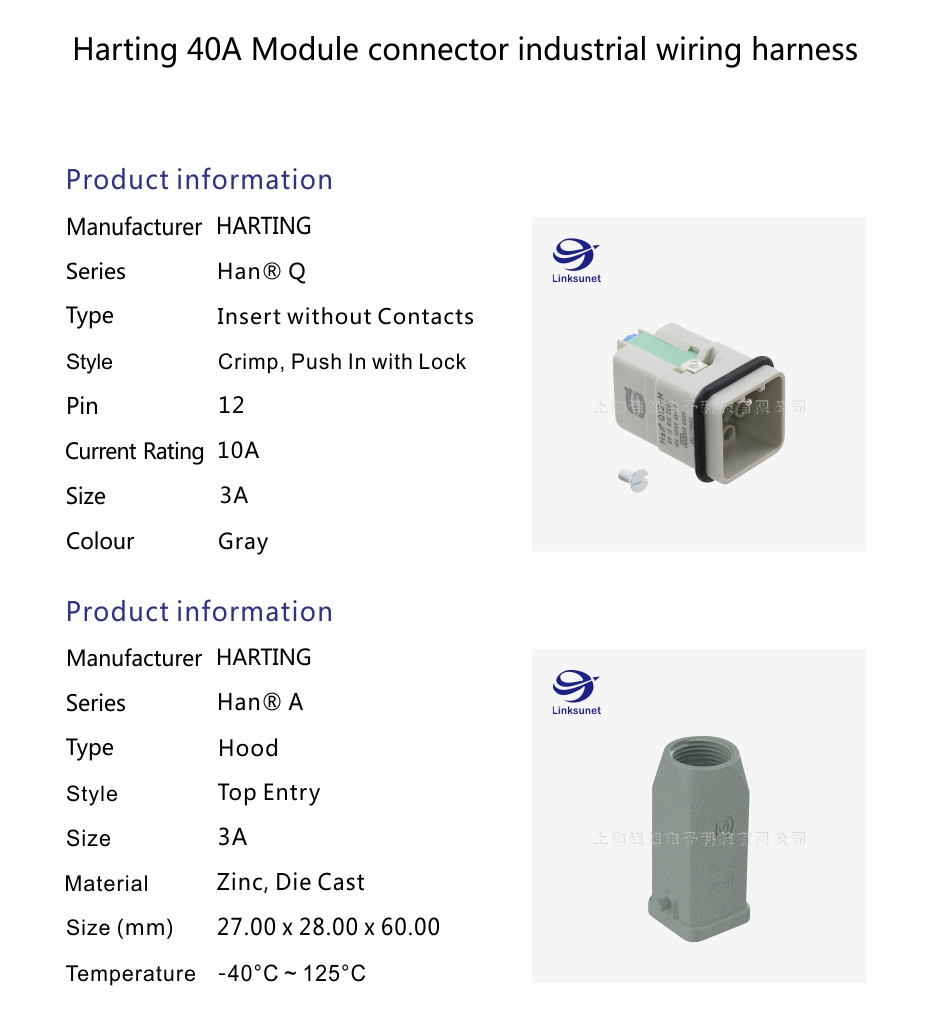 Harting 40A Module connector industrial wiring harness. Product Attributes.  15283364459306.jpg