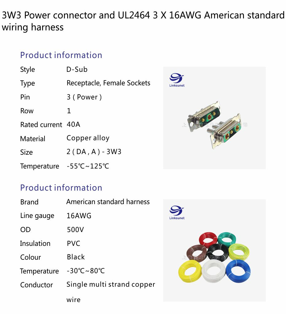 American Standard Furnace Wiring Harness 1988 Electrical Diagrams Circuit And Diagram Hub U2022 Heat Pump Thermostat